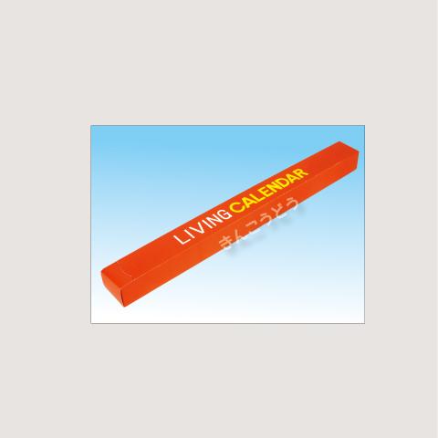 アルミ年表・不織布用ケース(NK-350〜356共通)