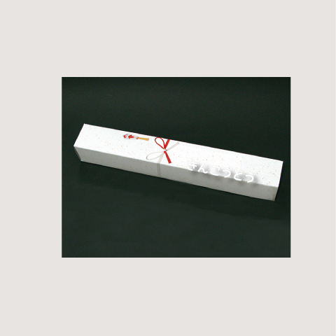 のし入り化粧箱(フォーマル) A/2切用(7枚・13枚物共通)謹呈なし