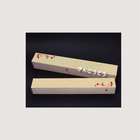 のし入り化粧箱(和風) 46/4切用(7枚・13枚物共通)謹呈なし