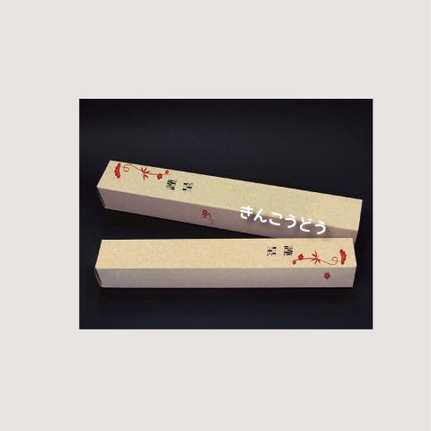 のし入り化粧箱(和風) 46/4切用(7枚・13枚物共通)謹呈あり