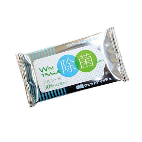 除菌ウェットティッシュスリム(10枚)
