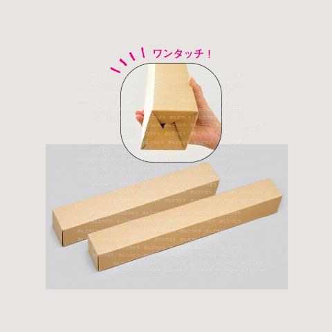 シンプル・ボックスM(発送用)  B2切・46/2切用(共通)
